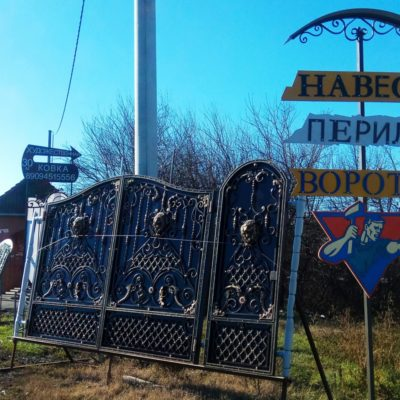 Кованые ворота V-52